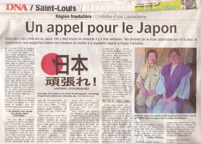ARTICLE DE PRESSE DE L'ASSOCIATION EXPRIME