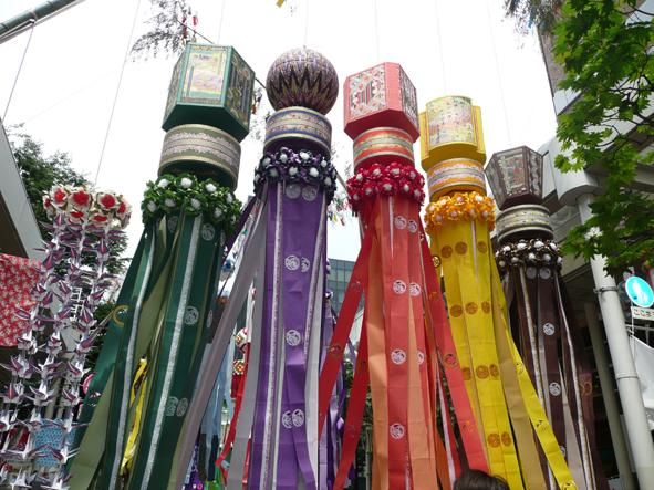 Du 04 au 08 juillet : La fête des Tanabatas à Rennes