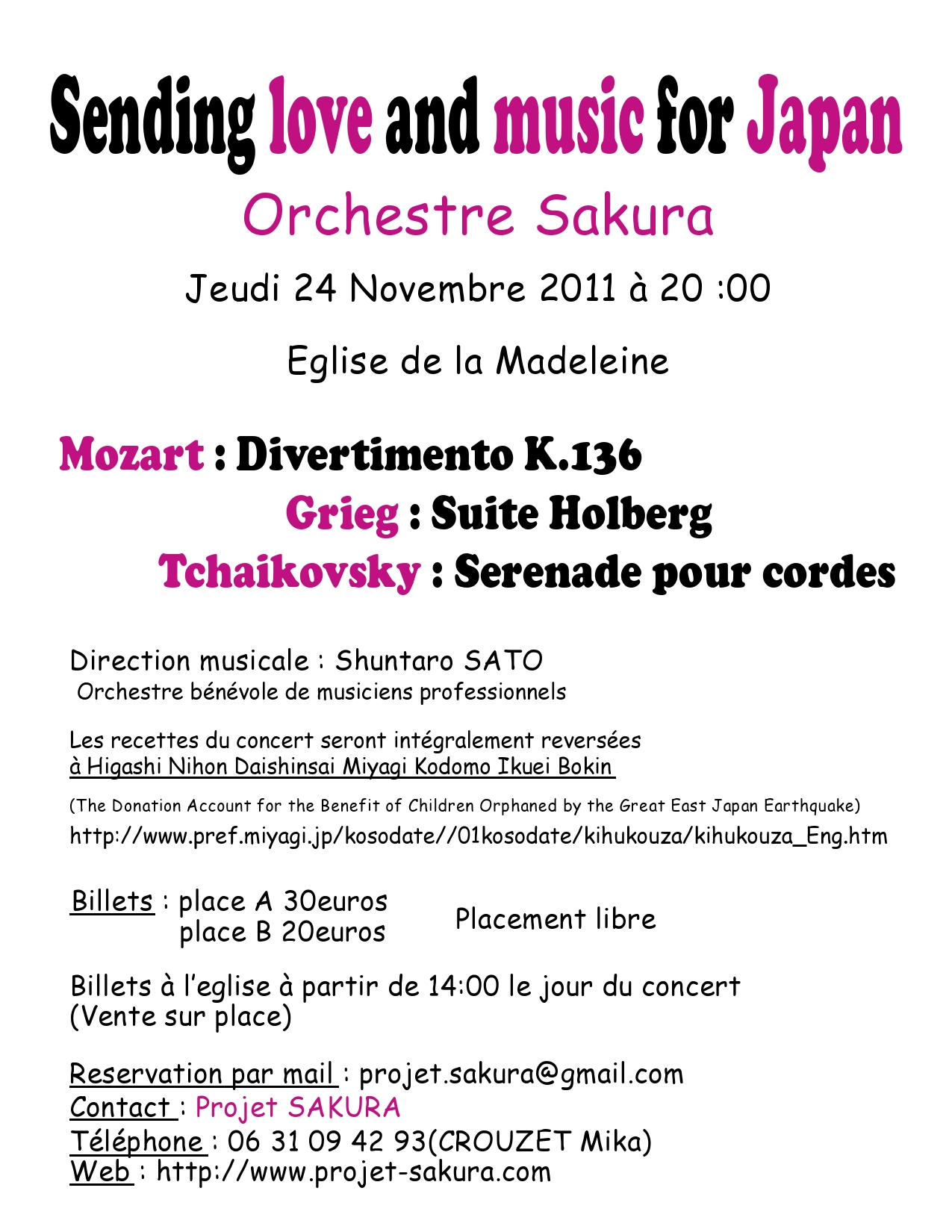 Sending love and music for Japan : Orchestre Sakura