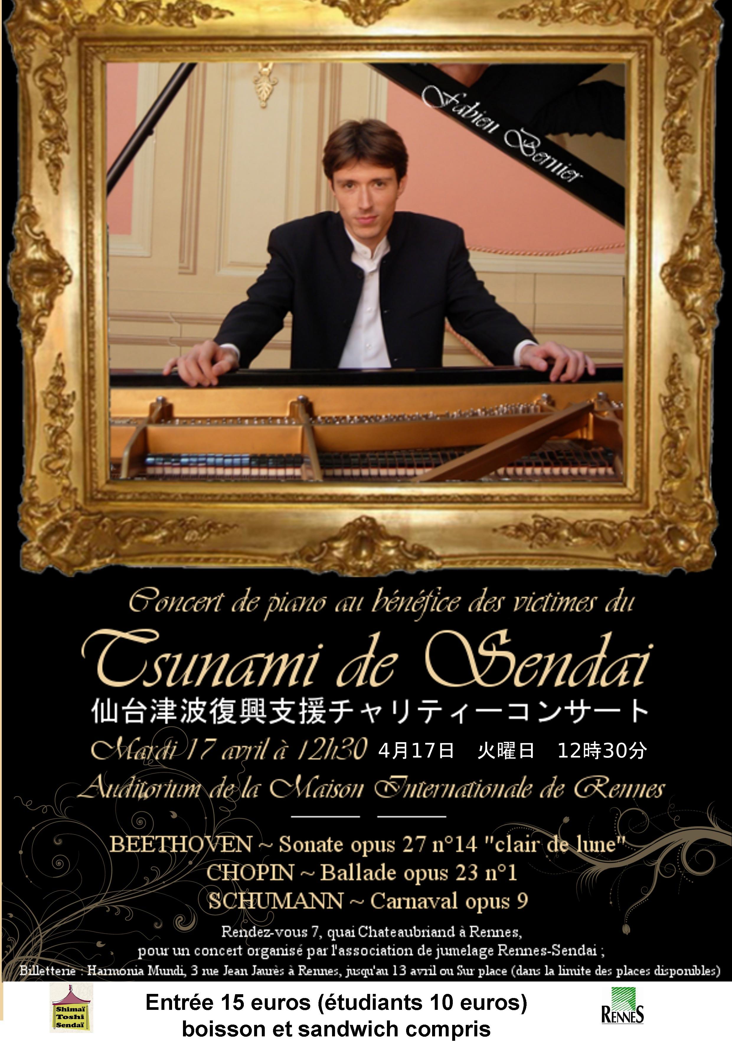 Concert de piano au bénéfice des victimes du Tsunami de Sendai,  le 17 avril à 12 h 30 (Auditorium de la MIR)