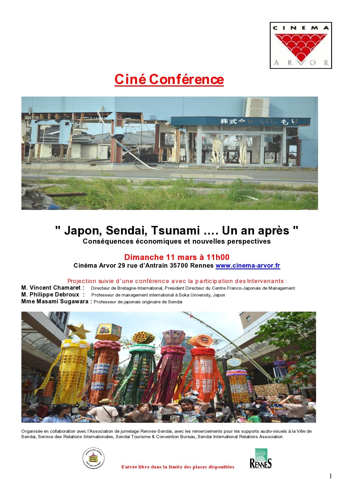 Ciné Conférence