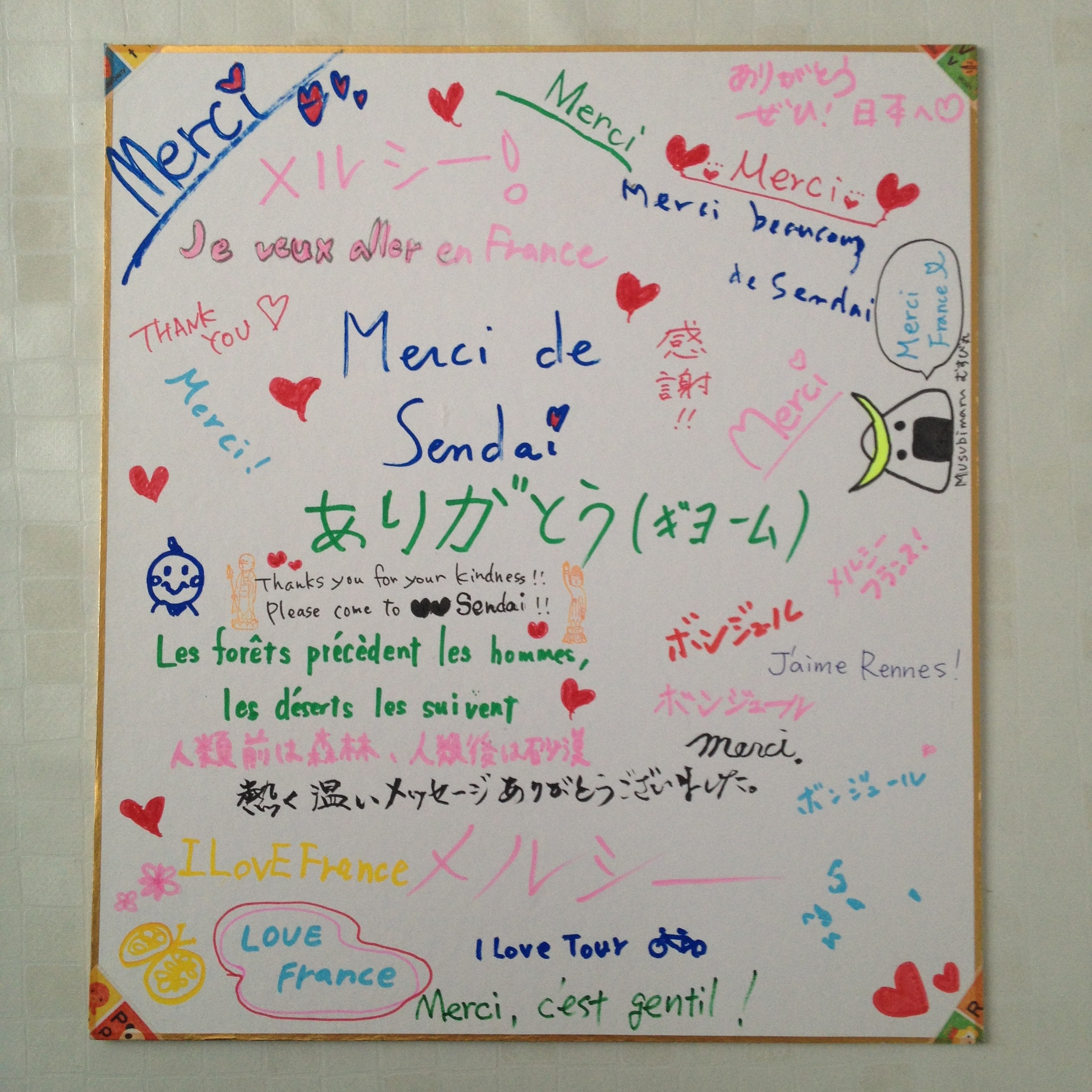 Messages de Sendai !  (à la suite)