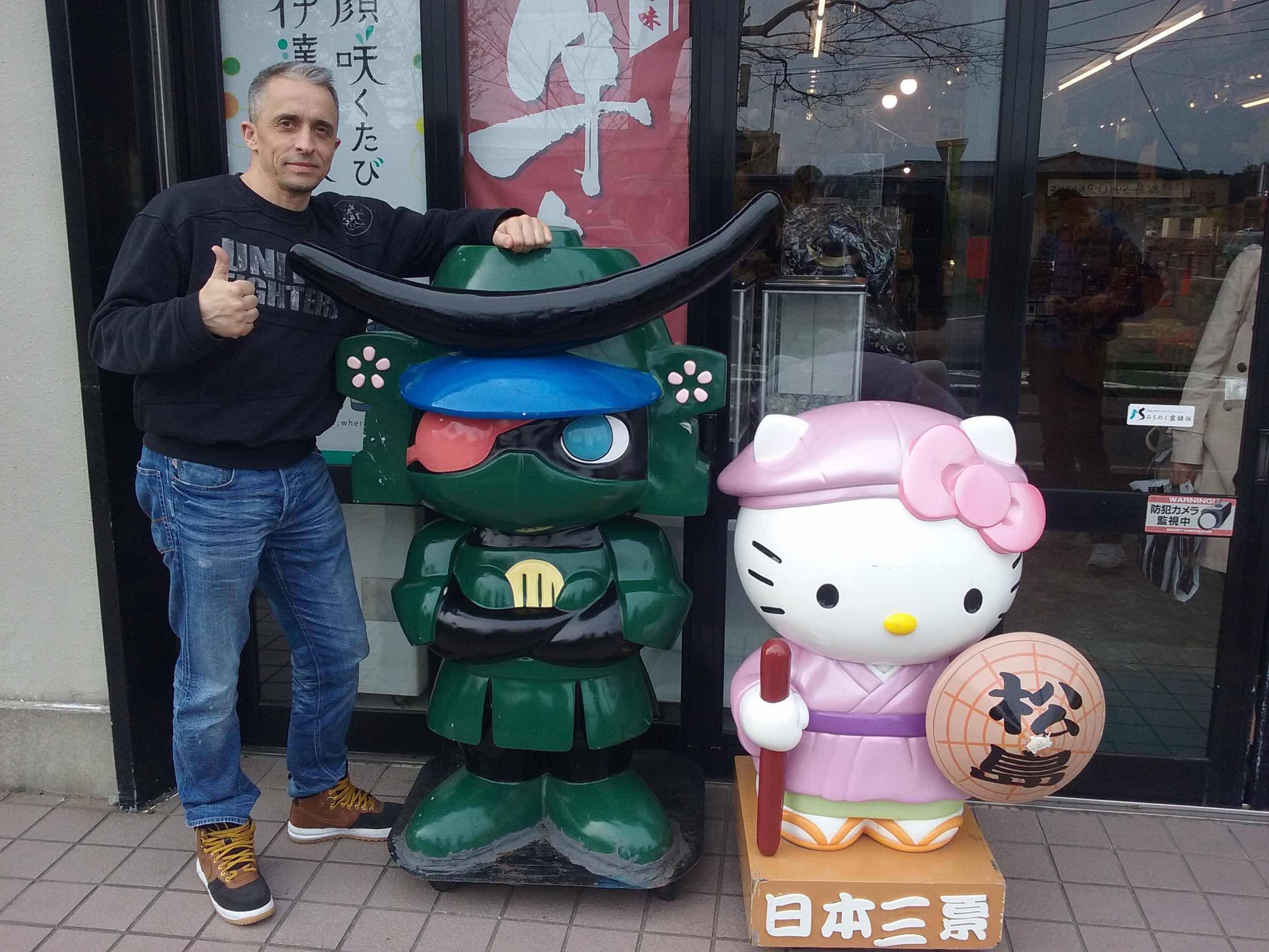 Hello Kitty de Matsushima