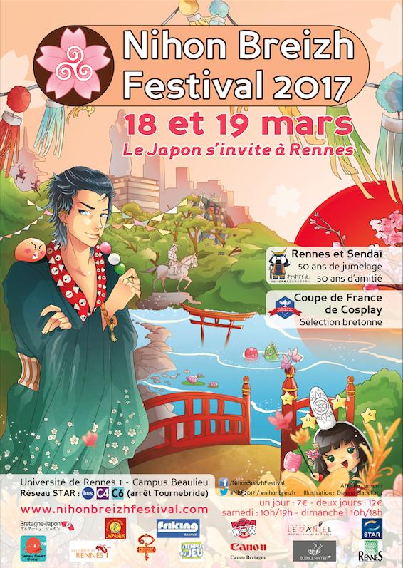 Rennes-Sendai, au cœur de NBF2017 !  (Nihon Breizh Festival, les 18 et 19 mars 2017 à Rennes)